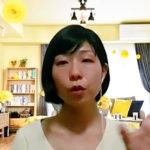 かみちゃん(Saki Kamiya)